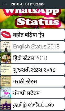 2018 All Best Status apk screenshot