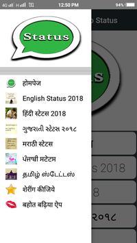 2018 New WhatsApp Status poster