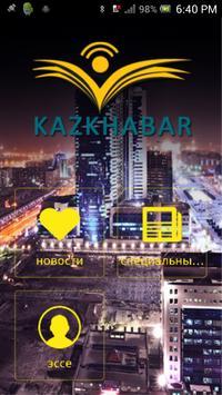 KAZKHABAR screenshot 1
