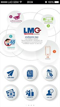 Lao Mobile Group poster