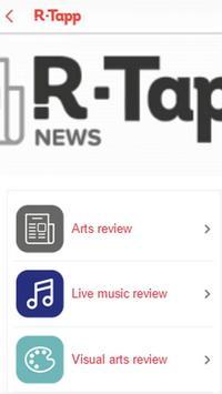 R-Tapp apk screenshot