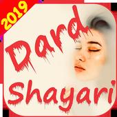 Dard Shayari 2019 icon