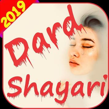 Dard Shayari 2019 screenshot 9