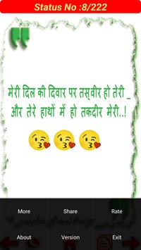 Hindi Status 2017 - हिंदी apk screenshot
