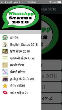 Latest WhatsApp Status 2018 poster