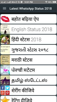 Latest WhatsApp Status 2018 apk screenshot