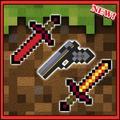 Swords mod and guns for Minecraft