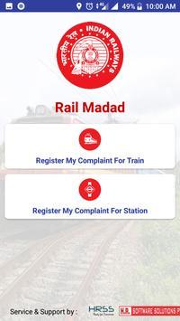 Rail Madad screenshot 2