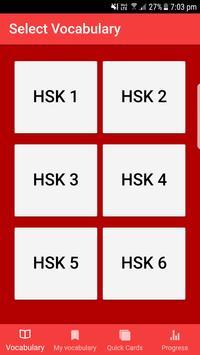 HSK Chinese 1 to 6 screenshot 4