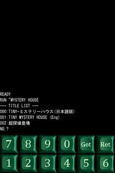 txtavg screenshot 1
