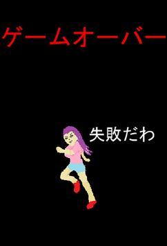 ボルダリング姉さん (野田ゲー) スクリーンショット 2