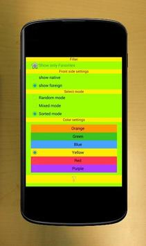 Language WordCard Free apk screenshot