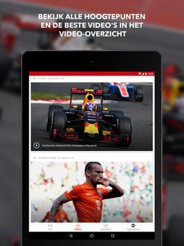 NUsport screenshot 6