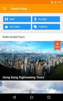 Hong Kong screenshot 6
