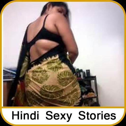 Sexy hindi List of