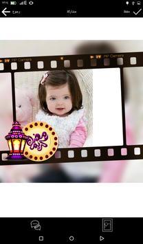 خلفيات رمضان 2017 screenshot 2