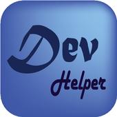 DevHelper icon