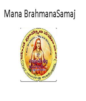 ManaBrahmanaSamajam poster