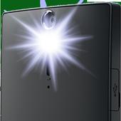 Hyper Flash icon