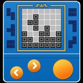 Brick Game - Classic Game icon
