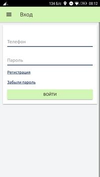 Раифский источник screenshot 4
