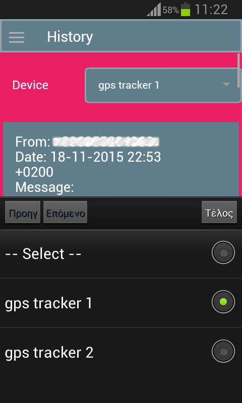 GPS Car Tracker TK110 GT02 for Android - APK Download