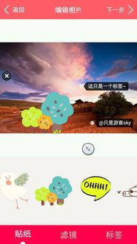 Image Filters screenshot 2