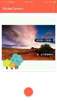 Image Filters screenshot 4