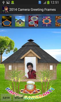 Pongal Photo Frames poster