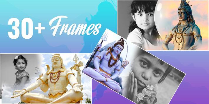 Shiva Photo Frame apk screenshot