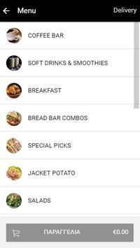 Jack's Lounge screenshot 2