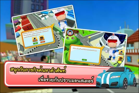 The Englishman : City screenshot 2