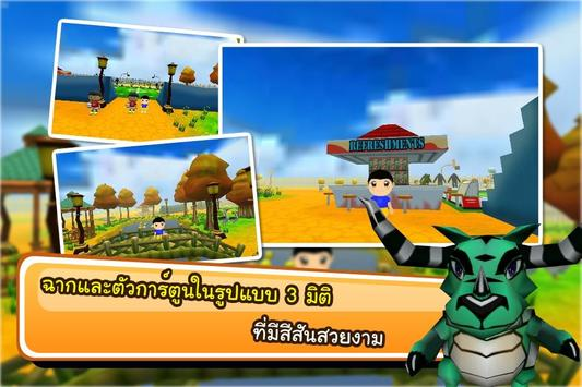 The Englishman : Park screenshot 3