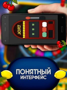 Клуб - Игровые автоматы poster