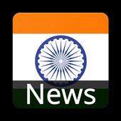 Imphal News icon