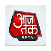 AajTak Lite - Hindi News Apps आइकन