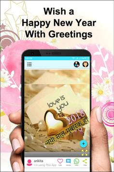 New year 2018 greeting card poster