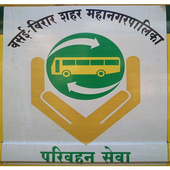 VVMT Bus Stand icon