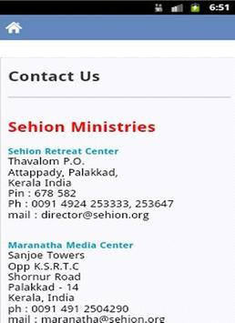 Sehion Mobile Application screenshot 6