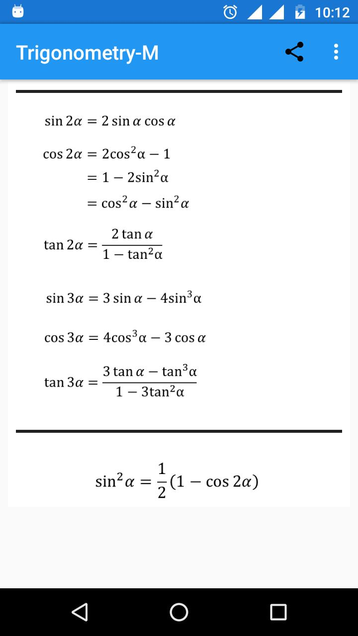 Trigonometry-M poster