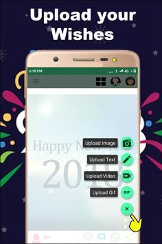 New year 2018 wishes hindi - GIF,message,videos screenshot 3