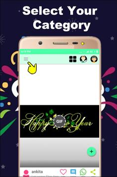 New year 2018 wishes hindi - GIF,message,videos poster