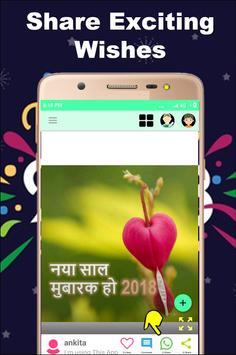 New year 2018 wishes hindi - GIF,message,videos screenshot 1