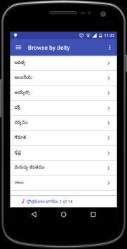 Chaganti Pravachanalu apk screenshot