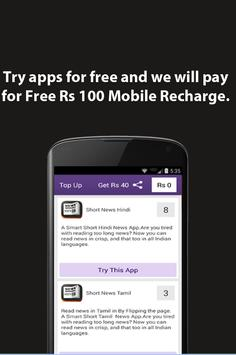 Free Rs 100 Mobile Recharge apk screenshot