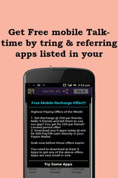 Free Mobile Recharges poster