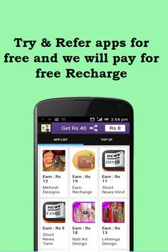Free Mobile Recharges apk screenshot