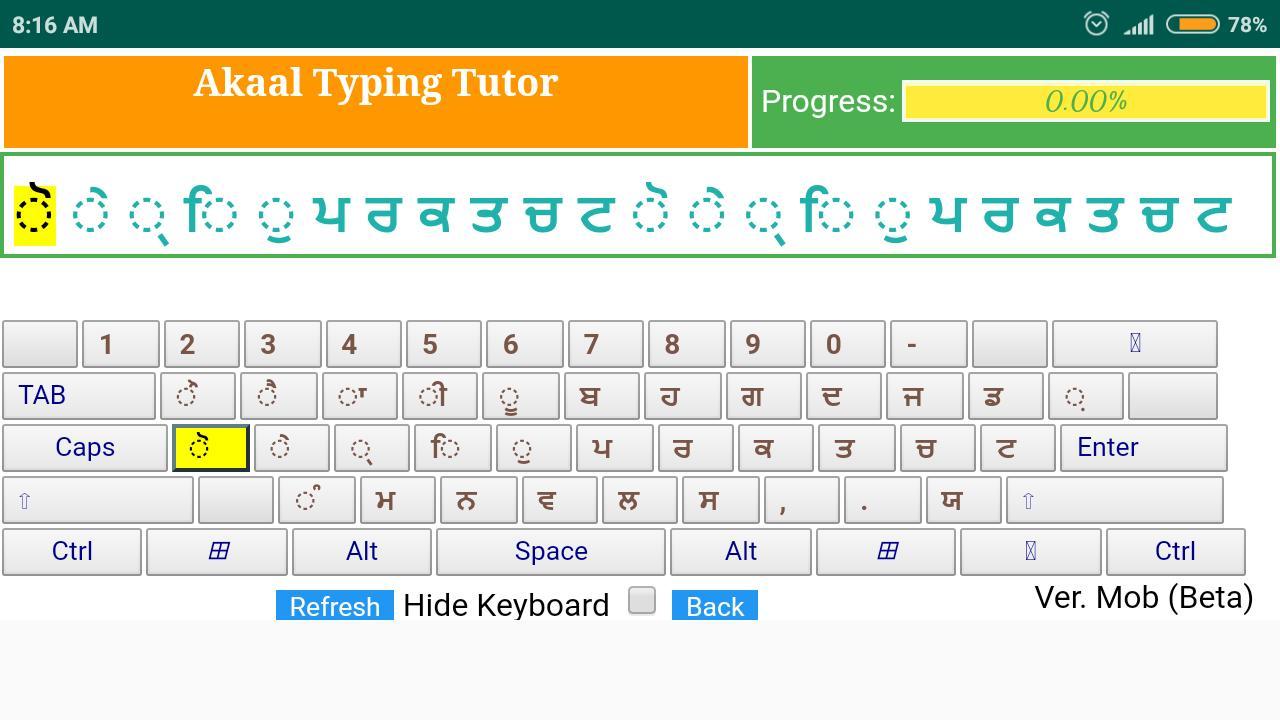 Punjabi Typing Tutor for Android - APK Download