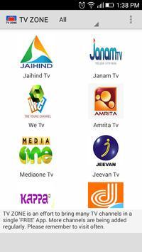 TV ZONE apk screenshot