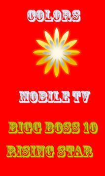 Colors Mobile TV screenshot 1